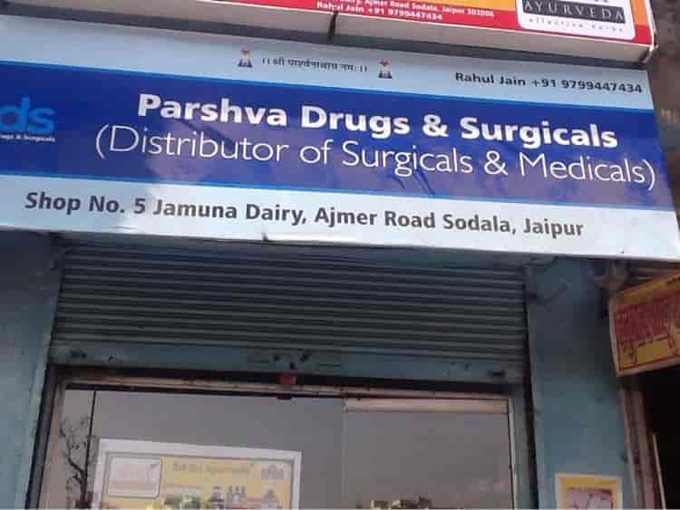 Parshva drugs & surgical, Sodala - Bulk Drug Ampicillin