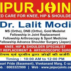 Dr Lalit Modi - Orthopaedic Doctors - Book Appointment Online