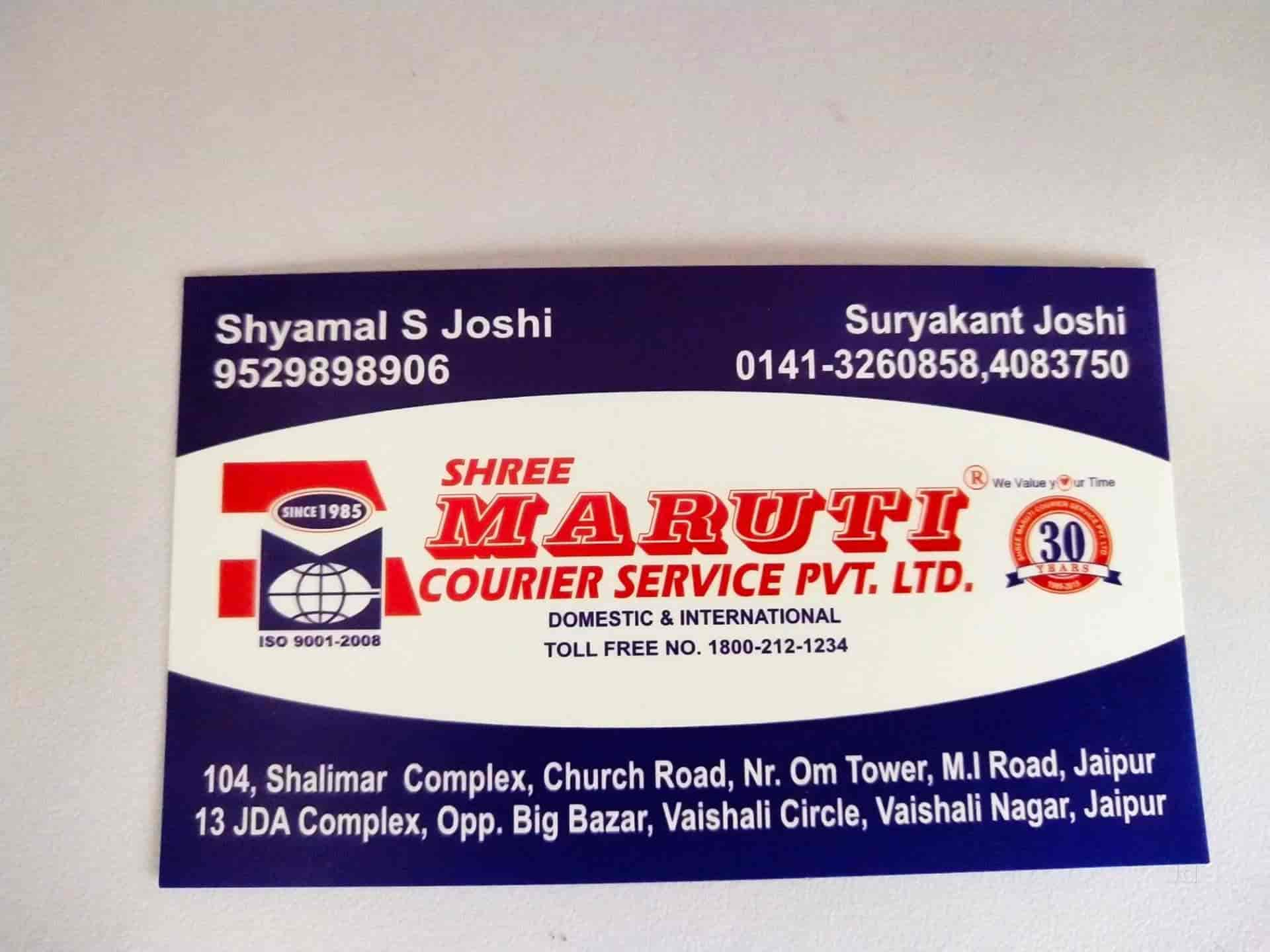 Shree Maruti Courier Service Pvt Ltd, Vaishali Nagar - Courier