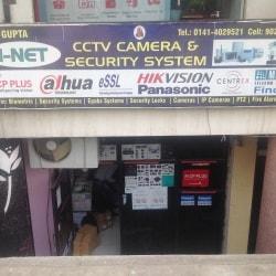 I Net Computers, Vaishali Nagar - CCTV Dealers in Jaipur