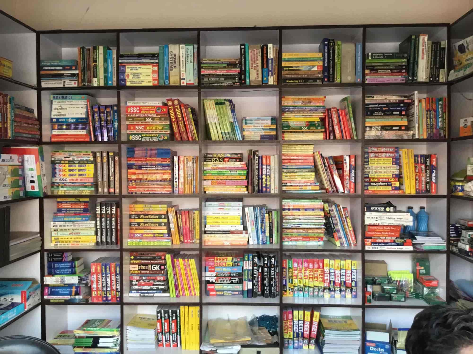 Shiva Book House, Mahesh Nagar - Book Dealers in Jaipur