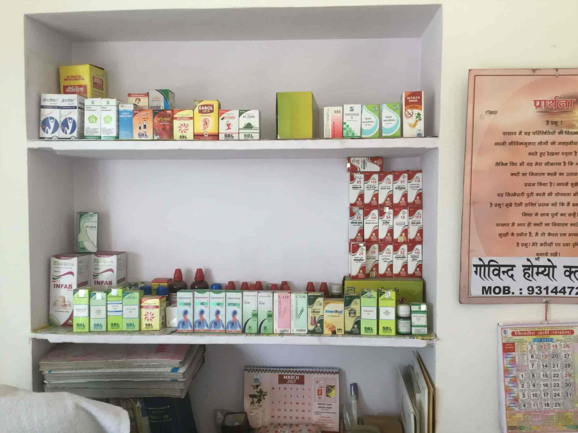 Govind Homeo Clinic Photos, Nehru Nagar, Jaipur- Pictures
