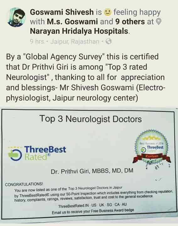 Dr Prithvi Giri - Neurologists - Book Appointment Online