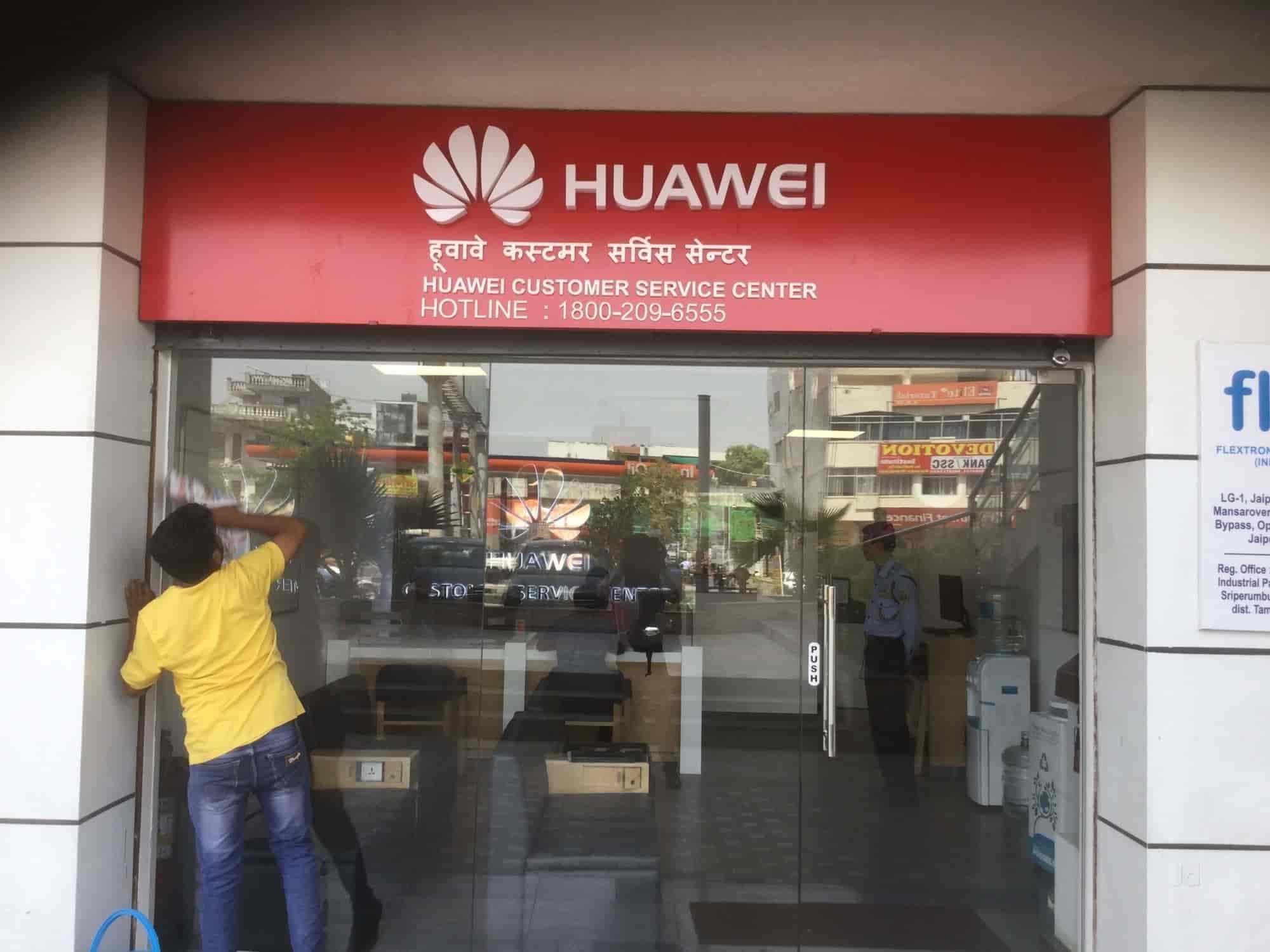 Huawei Customer Service Centre, Gopalpura Bypass - Mobile
