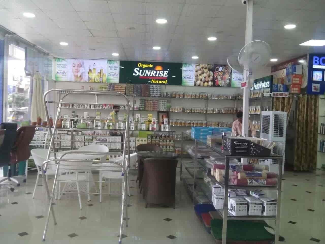 ... Inside View Of Shop   Anupam Furniture Unlimited Photos, Sodala, ...