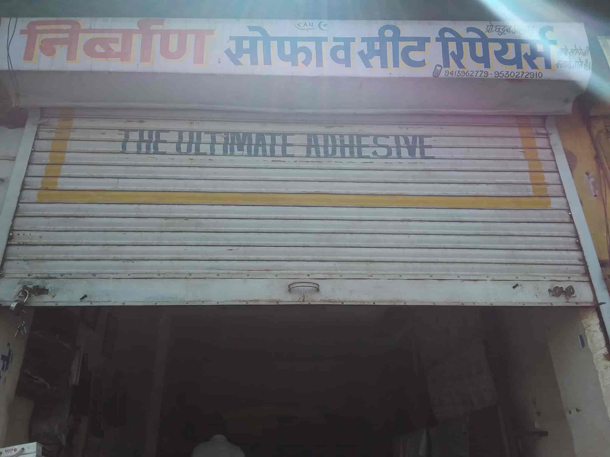 ... Nirban Sofa U0026 Seat Repair Photos, Mansarovar, Jaipur   Sofa Set Repair  U0026 Services ...