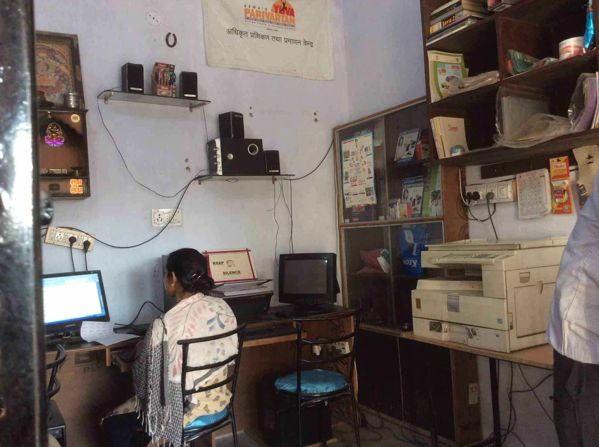 R M Cyber Cafe Photos, Sanganer, Jaipur- Pictures & Images