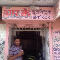 S K DJ sound , Chandpole Bazar - Birthday Party Organisers in Jaipur
