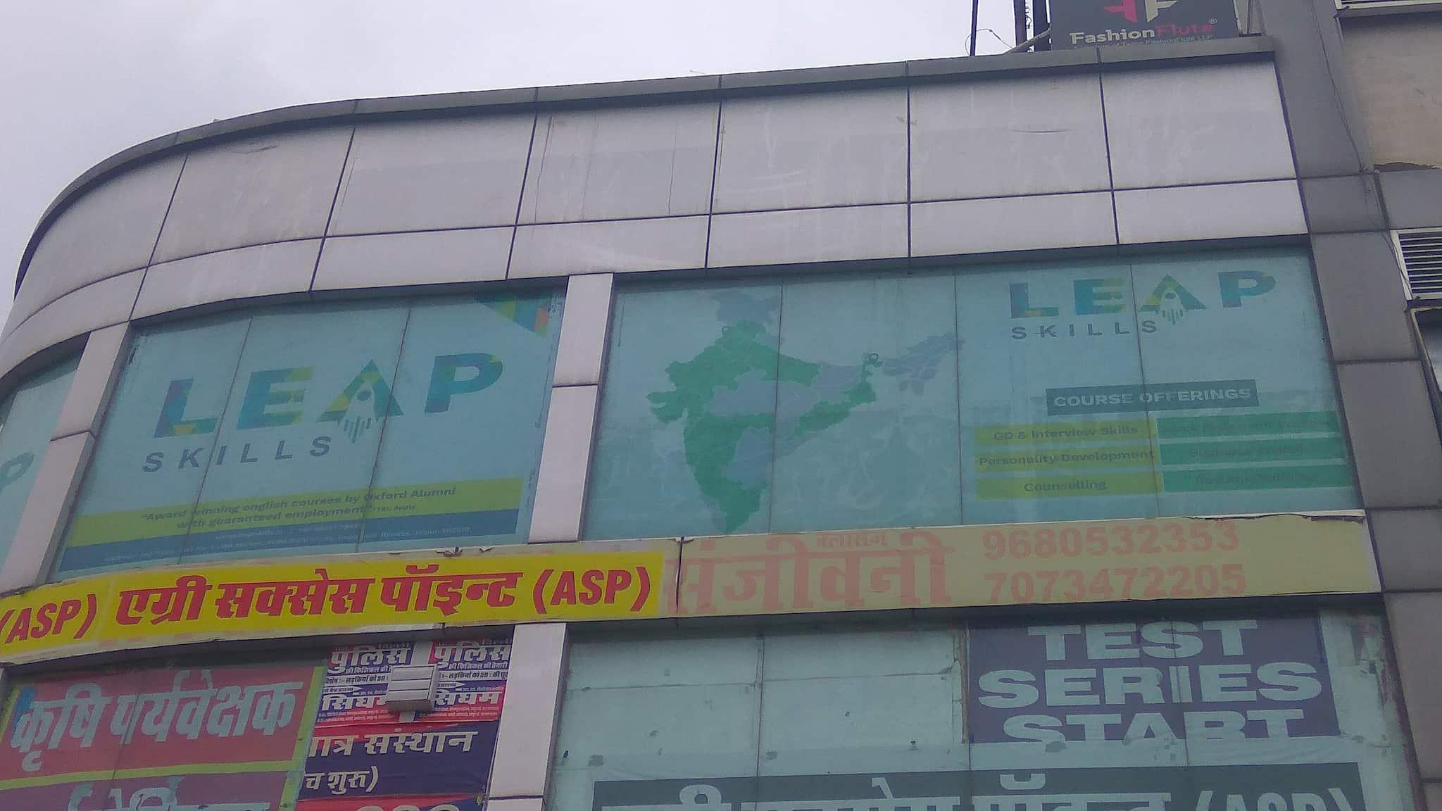 Leap Skills Academy Photos, Gopalpura Bypass, Jaipur- Pictures