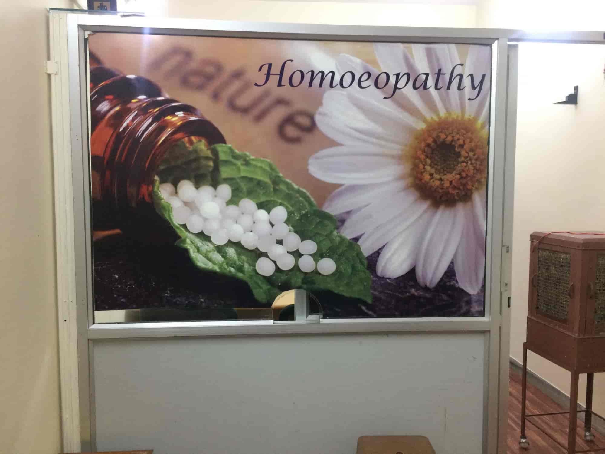 Homoeopathic Clinic Research Centre Photos, Mahesh Nagar