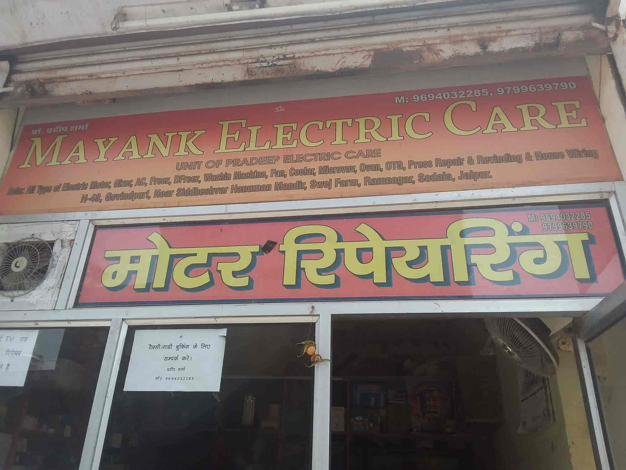 Mayank Electric Care Photos Sodala Jaipur Pictures Images Wiring House Electricians