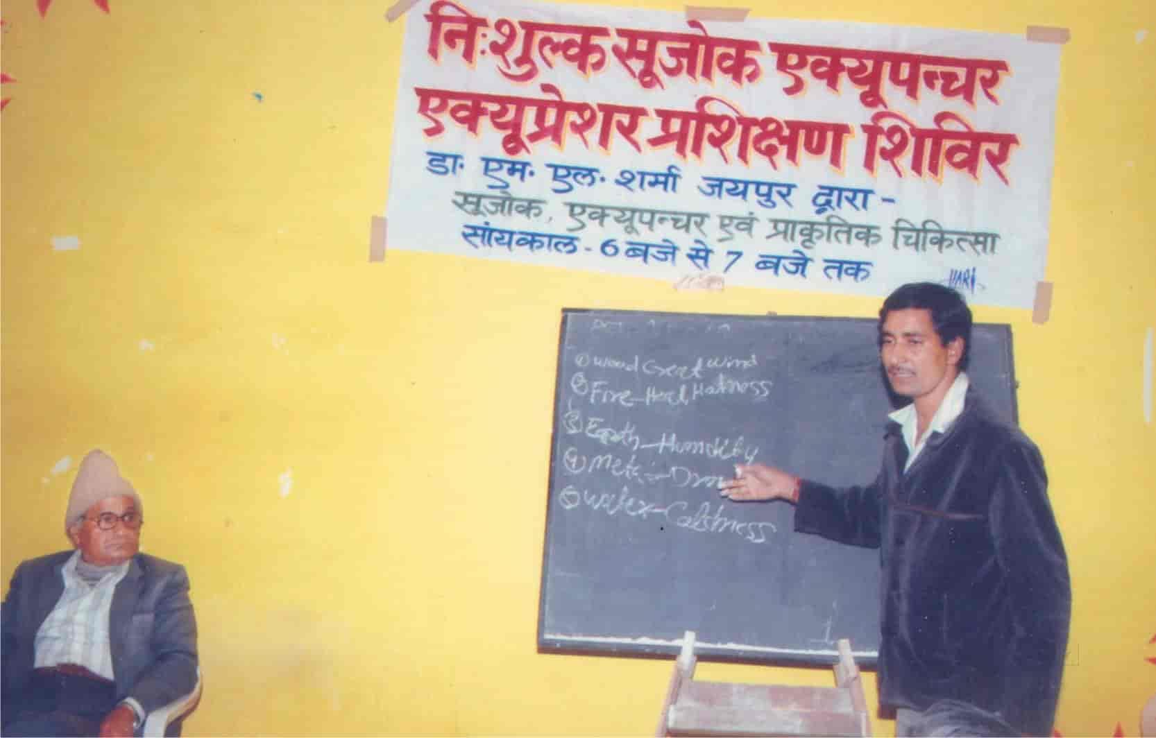 Sujok Therapy Center Photos, Vidhyadhar Nagar, Jaipur
