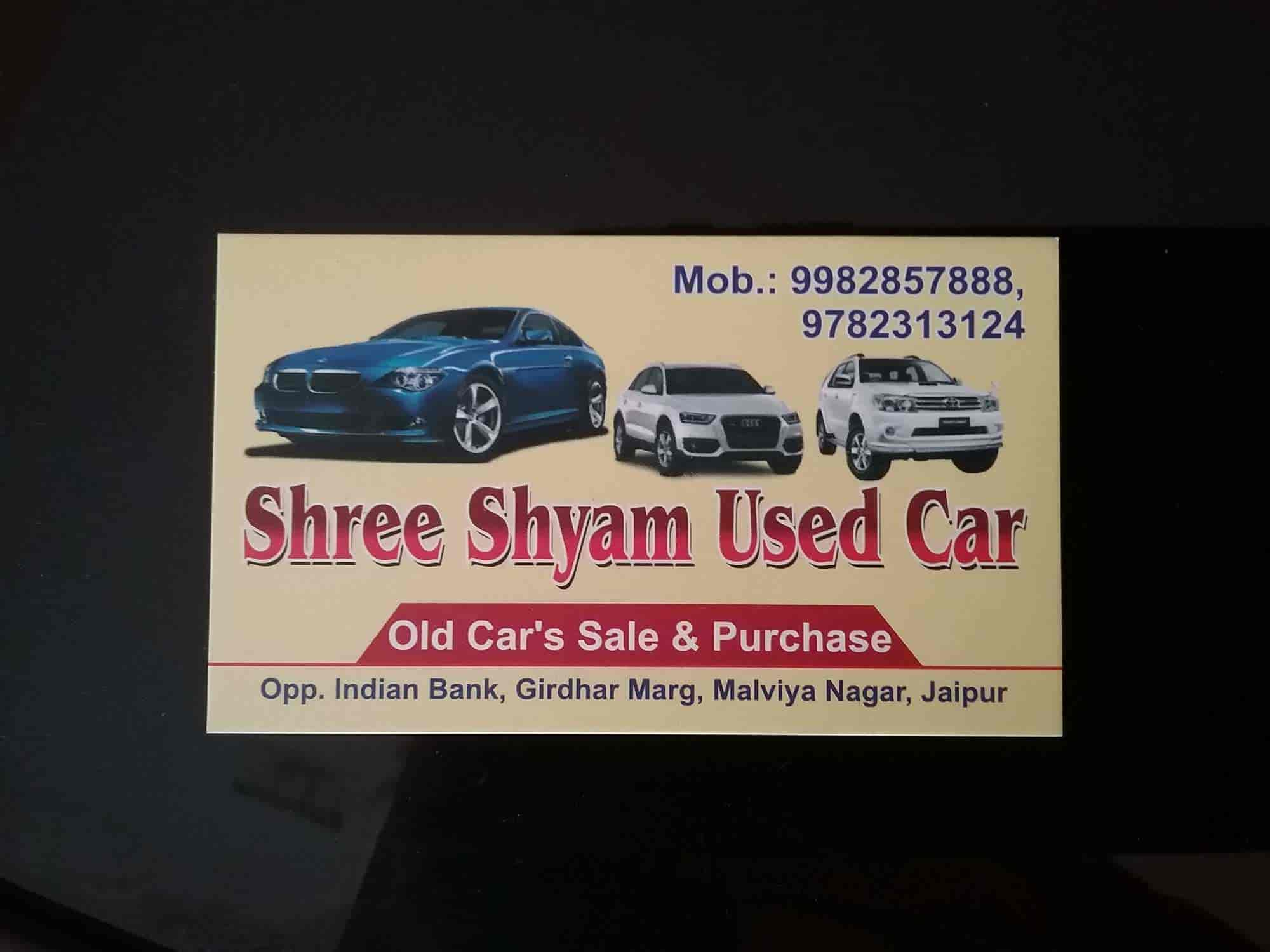 Shree Shyam Used Cars, Malviya Nagar - Second Hand Car Dealers in ...