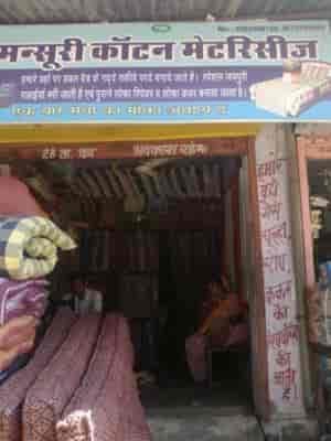 mansuri cotton mattress photos pratap nagar jaipur pictures