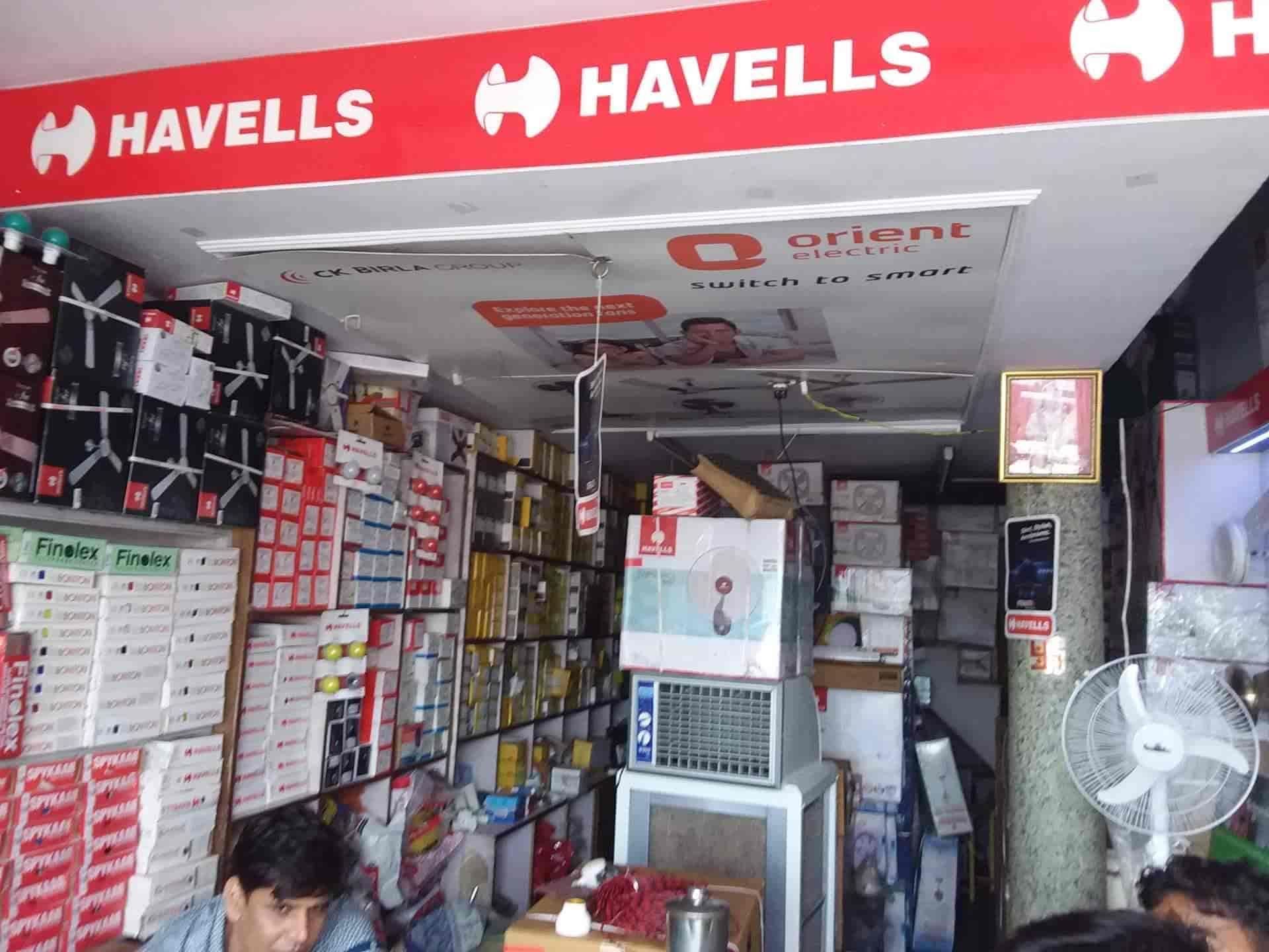 Raj Light House, Ajmer Road - Fan Dealers in Jaipur - Justdial
