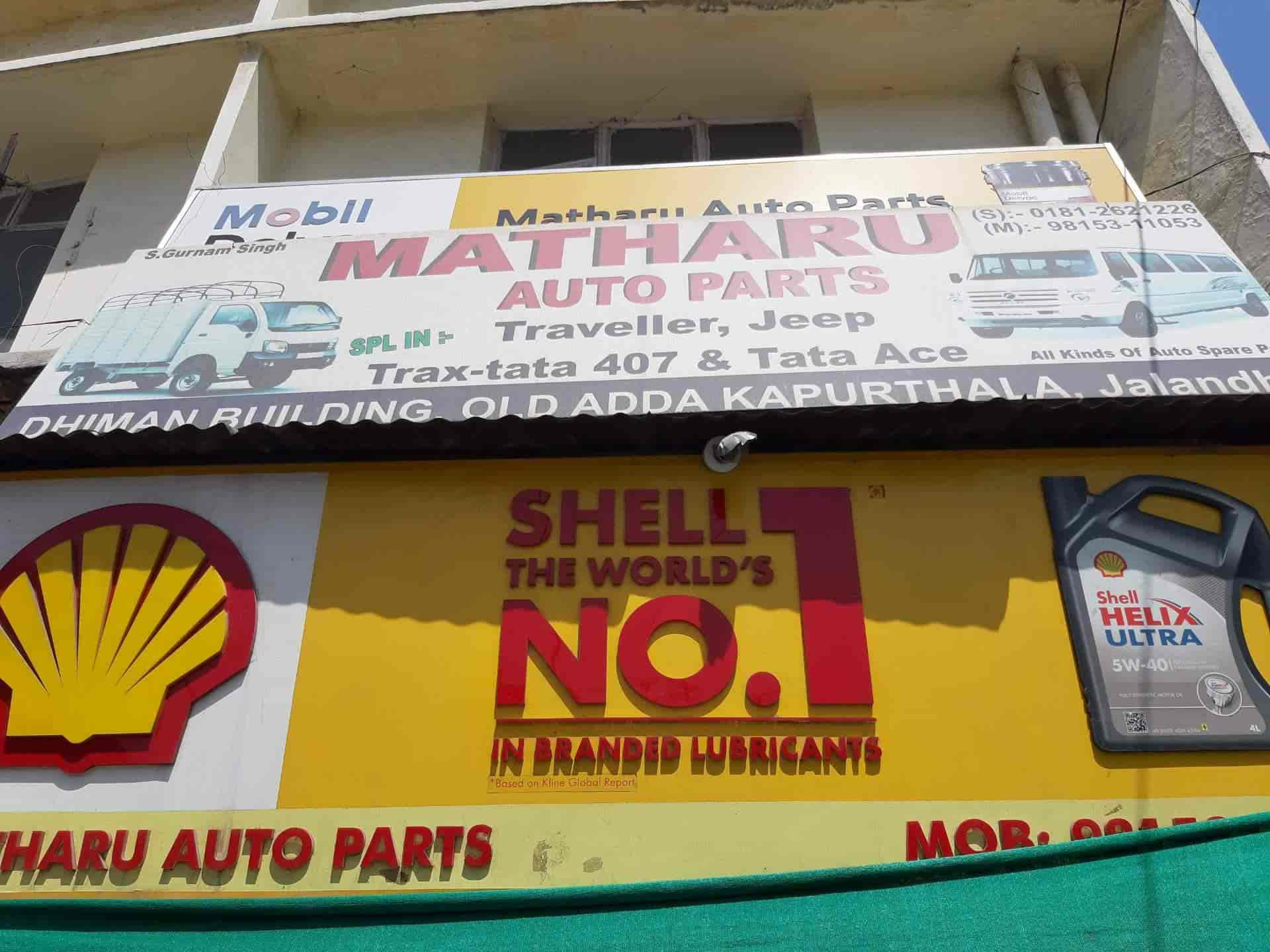Matharu Auto Parts Photos, , Jalandhar- Pictures & Images Gallery