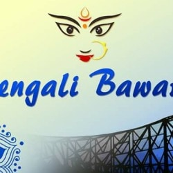 Bengali Bawarchi, Jalandhar Cantt, Jalandhar - Restaurants