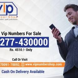 VIP Number Shop com, Choti Baradari - VIP Mobile Number Distributors