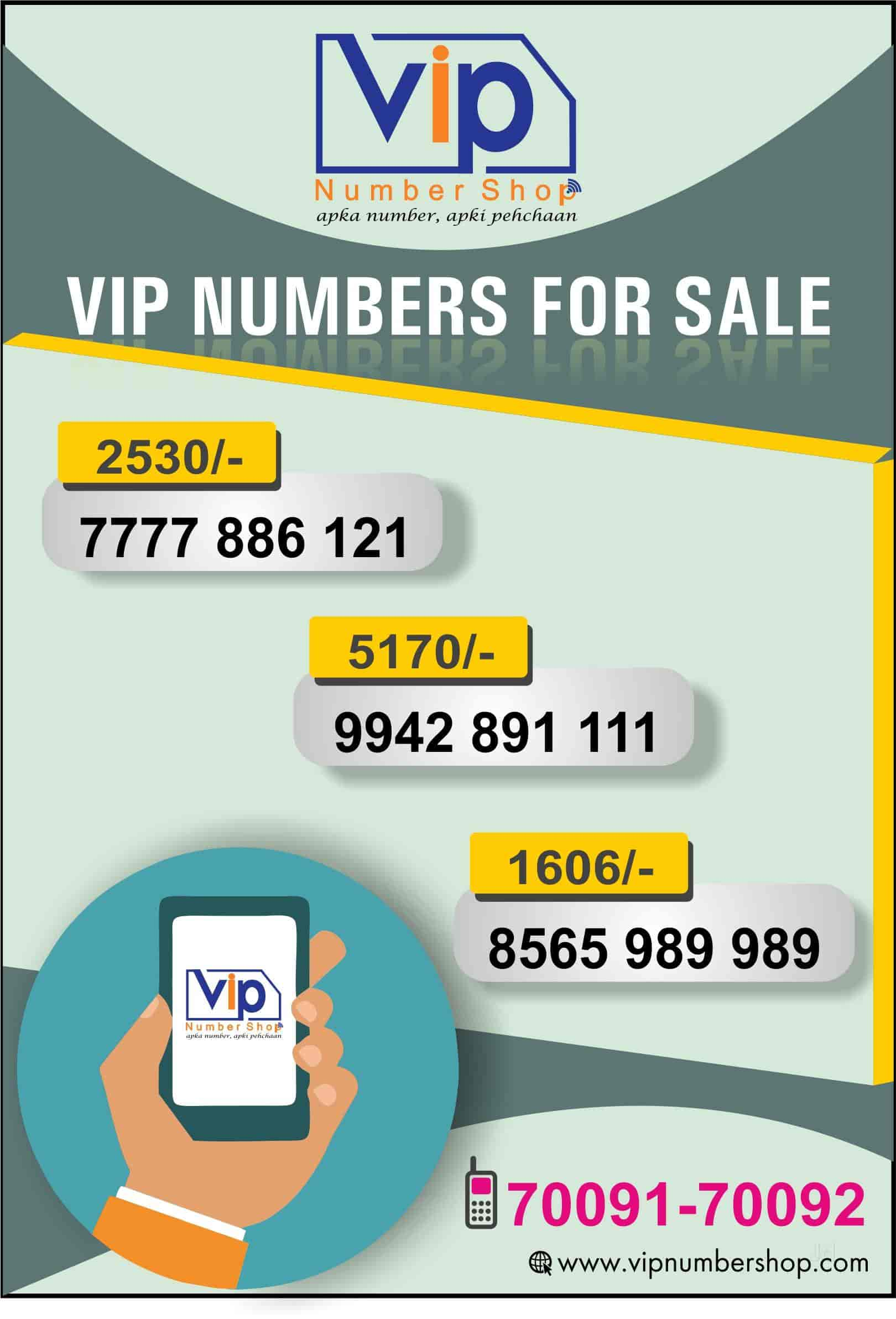 VIP Number Shopcom Photos, Choti Baradari, Jalandhar- Pictures