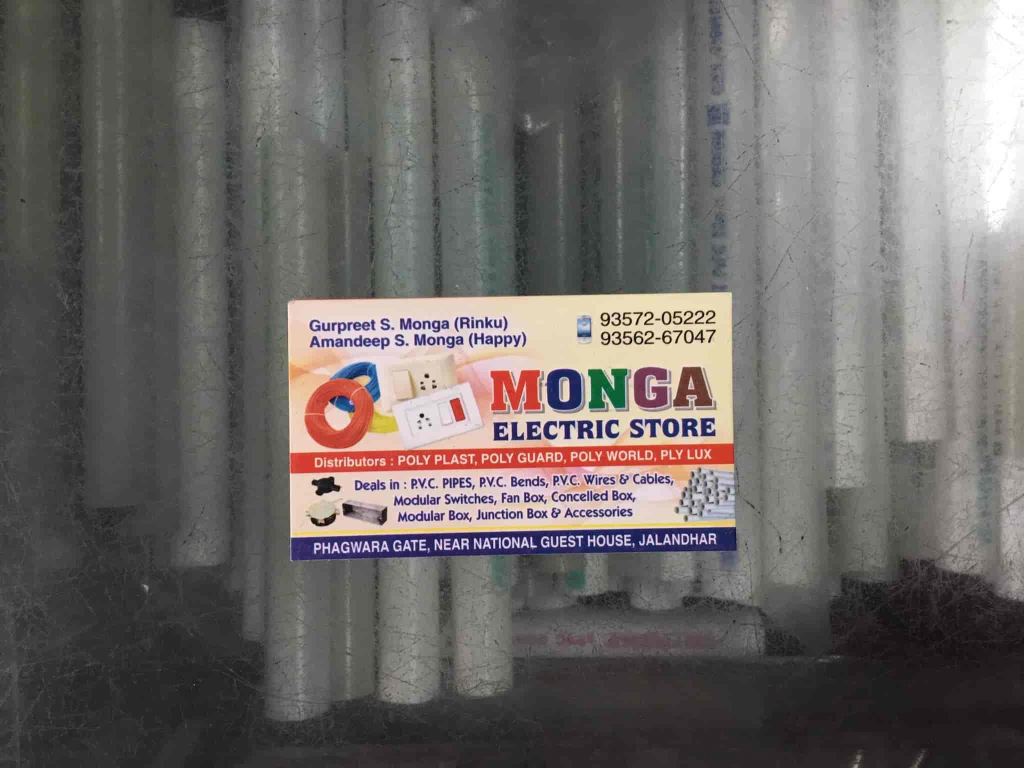 Monga Electric Store, Phagwara - Electricity Supply in Jalandhar ...
