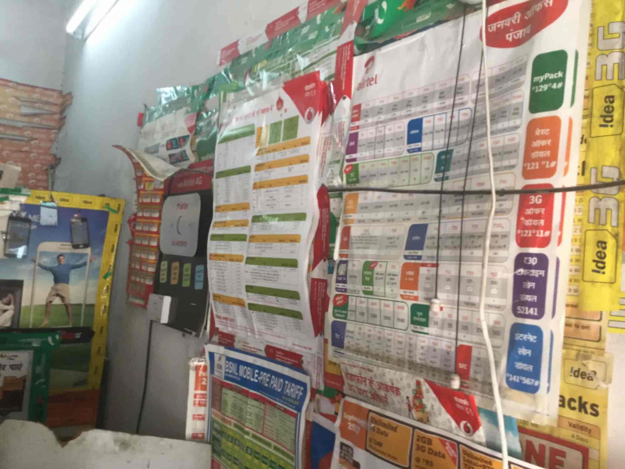 Mago Möbel mago mobile repair photos jalandhar city jalandhar pictures