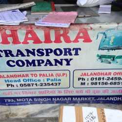 The New Khaira Transport Co Jalandhar City Travel Agents In Jalandhar Justdial