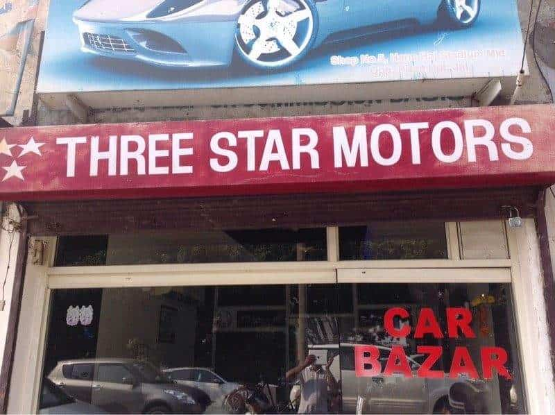 Three Star Motors Photos, Jalandhar City, Jalandhar- Pictures ...