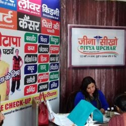 Divya Upchar Sansthan - Ayurvedic Doctors - Book Appointment