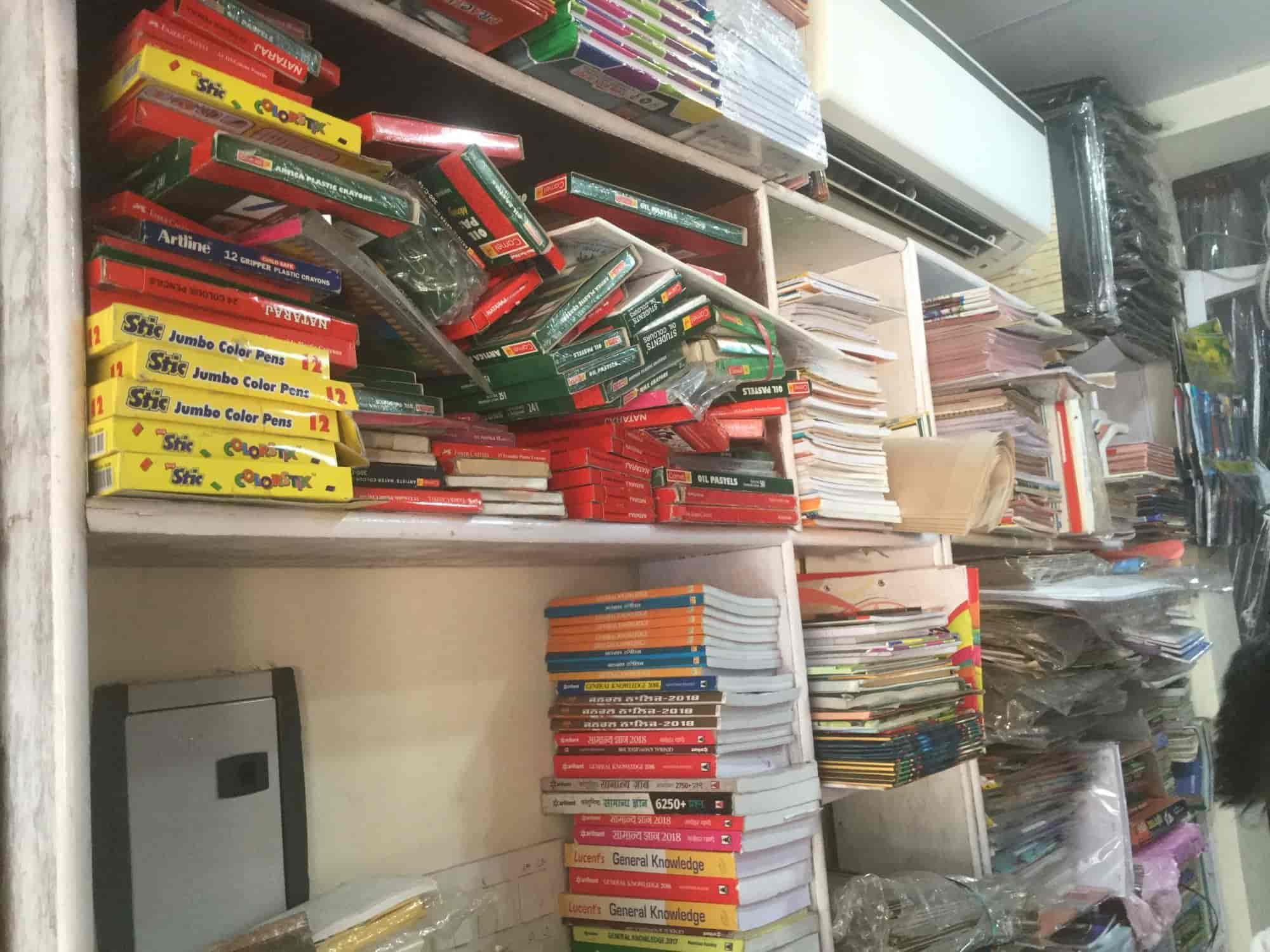 Gupta Book Shop Dav College Book Shops in Jalandhar Justdial