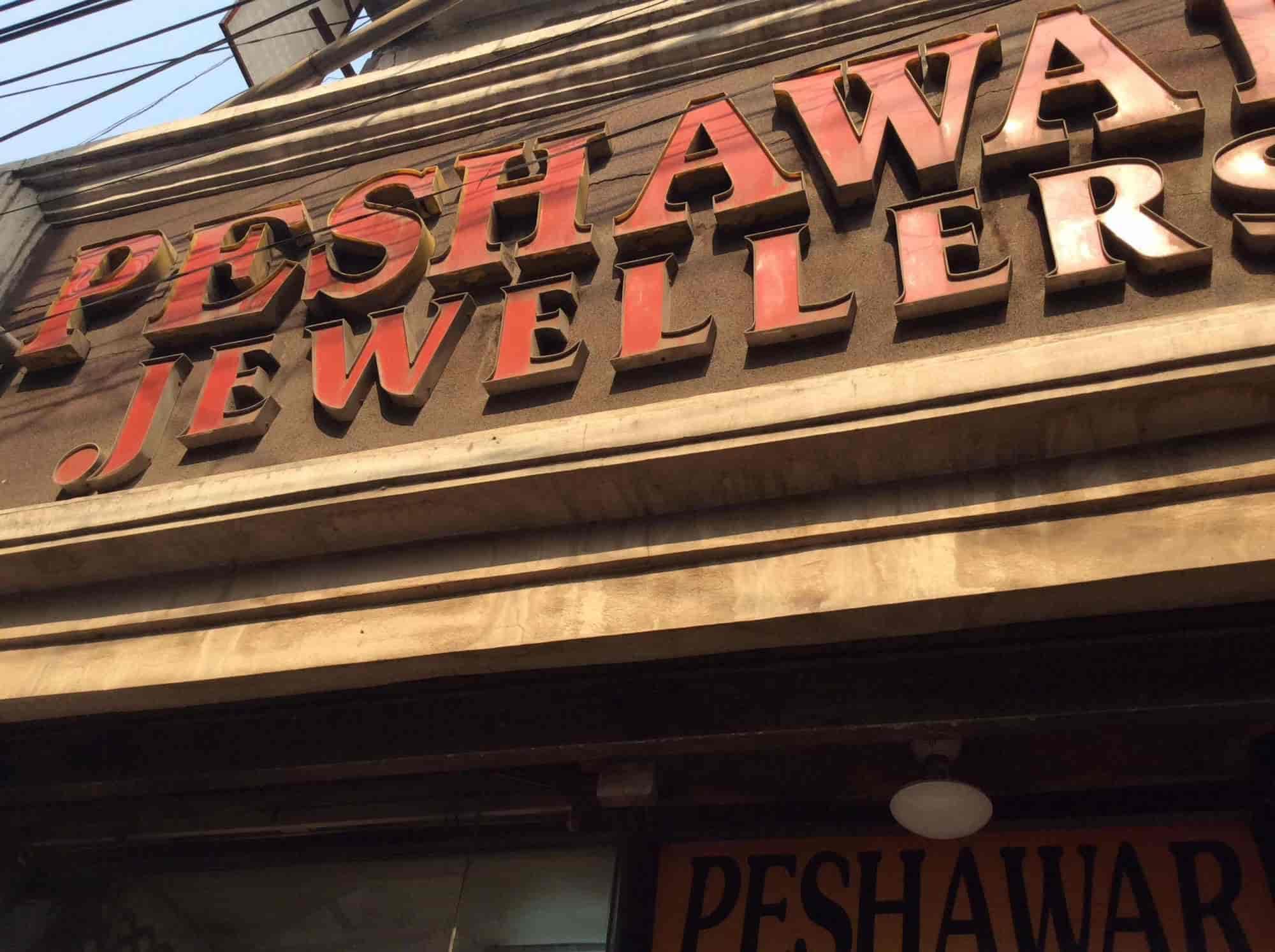 Peshawar Jewellers Photos, Jalandhar City, Jalandhar