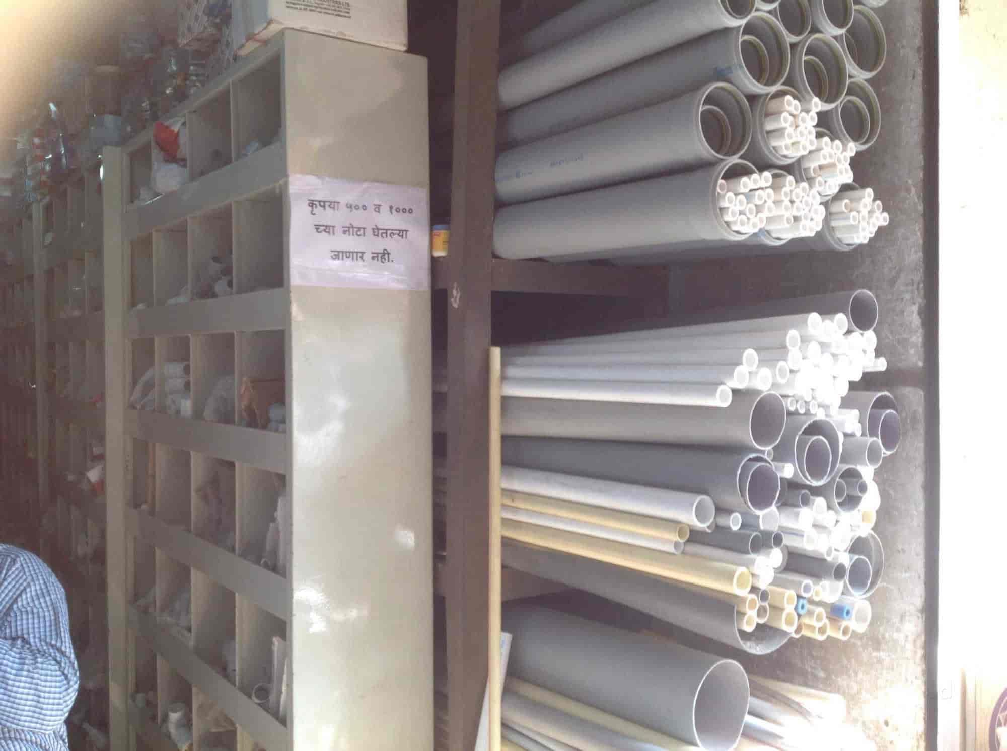 Birla Pipes, Jalgaon HO - Hardware Shops in Jalgaon - Justdial