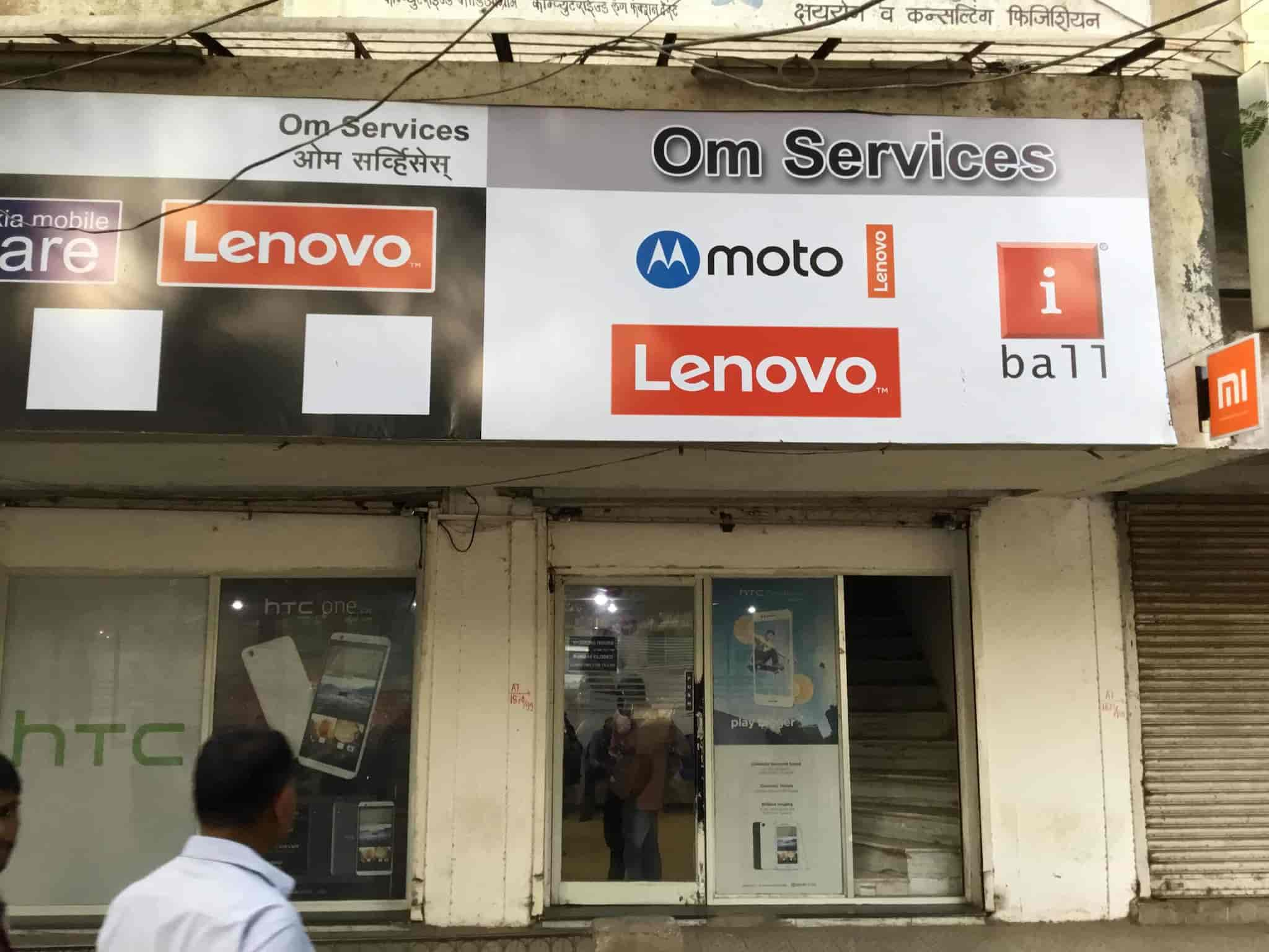 Motorola Authorised Service Center, Navi Peth Jalgaon
