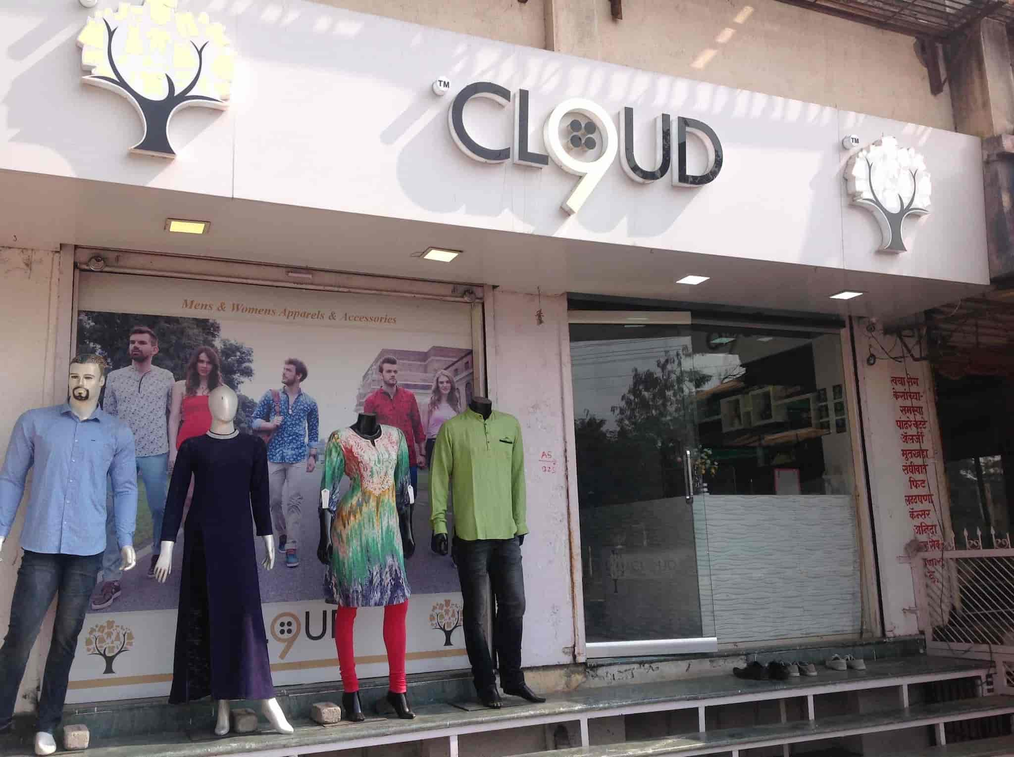 cloud nine store