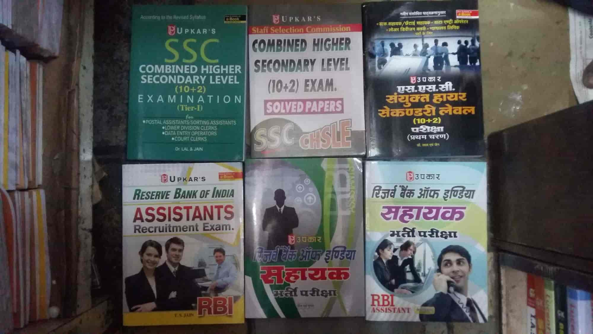 Sharda Prakashan And Book Depot, Jalgaon - Book Shops in