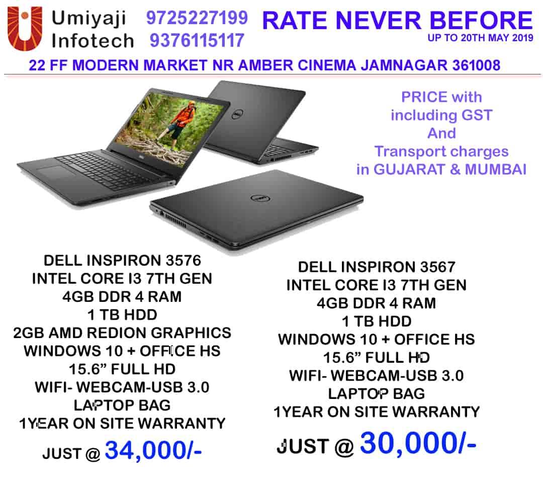 Umiyaji Infotech, Pandit Nehru Marg - Laptop Dealers in