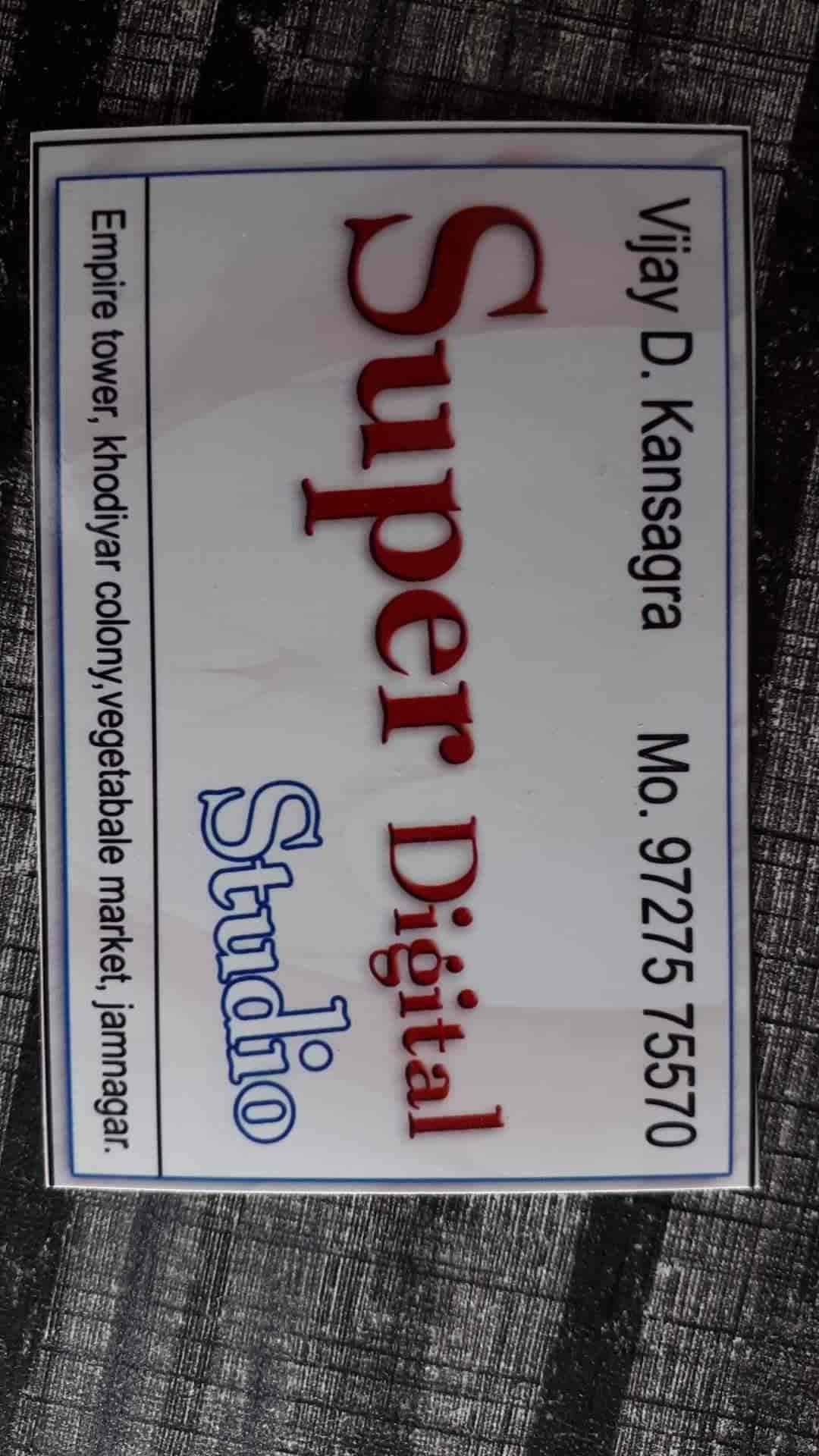 Super Digital Studio, Khodiyar Colony - Photo Studios in Jamnagar