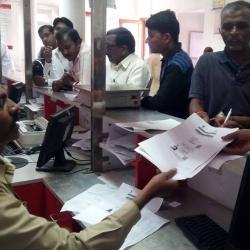Post Office, Bistupur - Government Organisations in