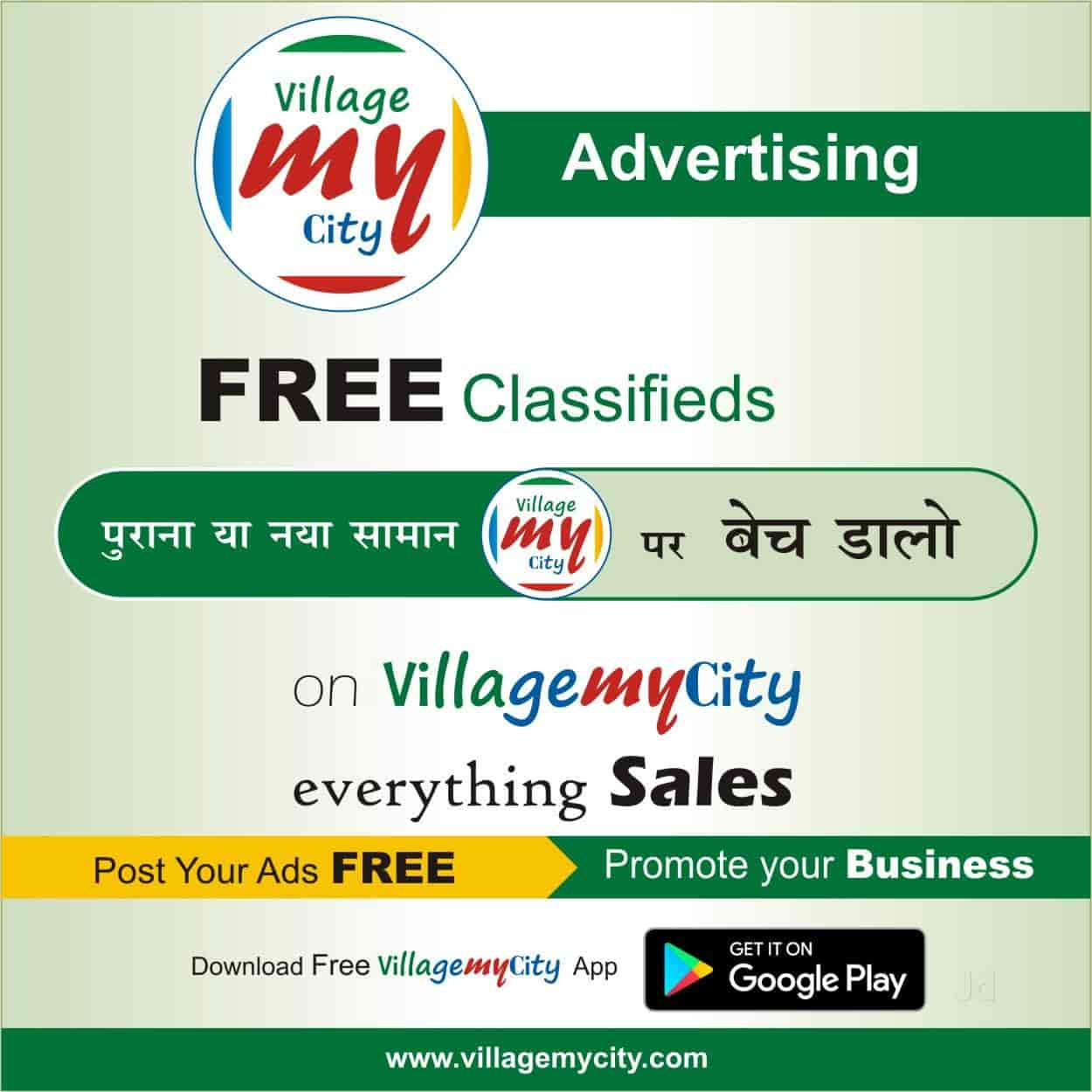 Villagemycity, Sakchi - Online Classifieds in Jamshedpur - Justdial