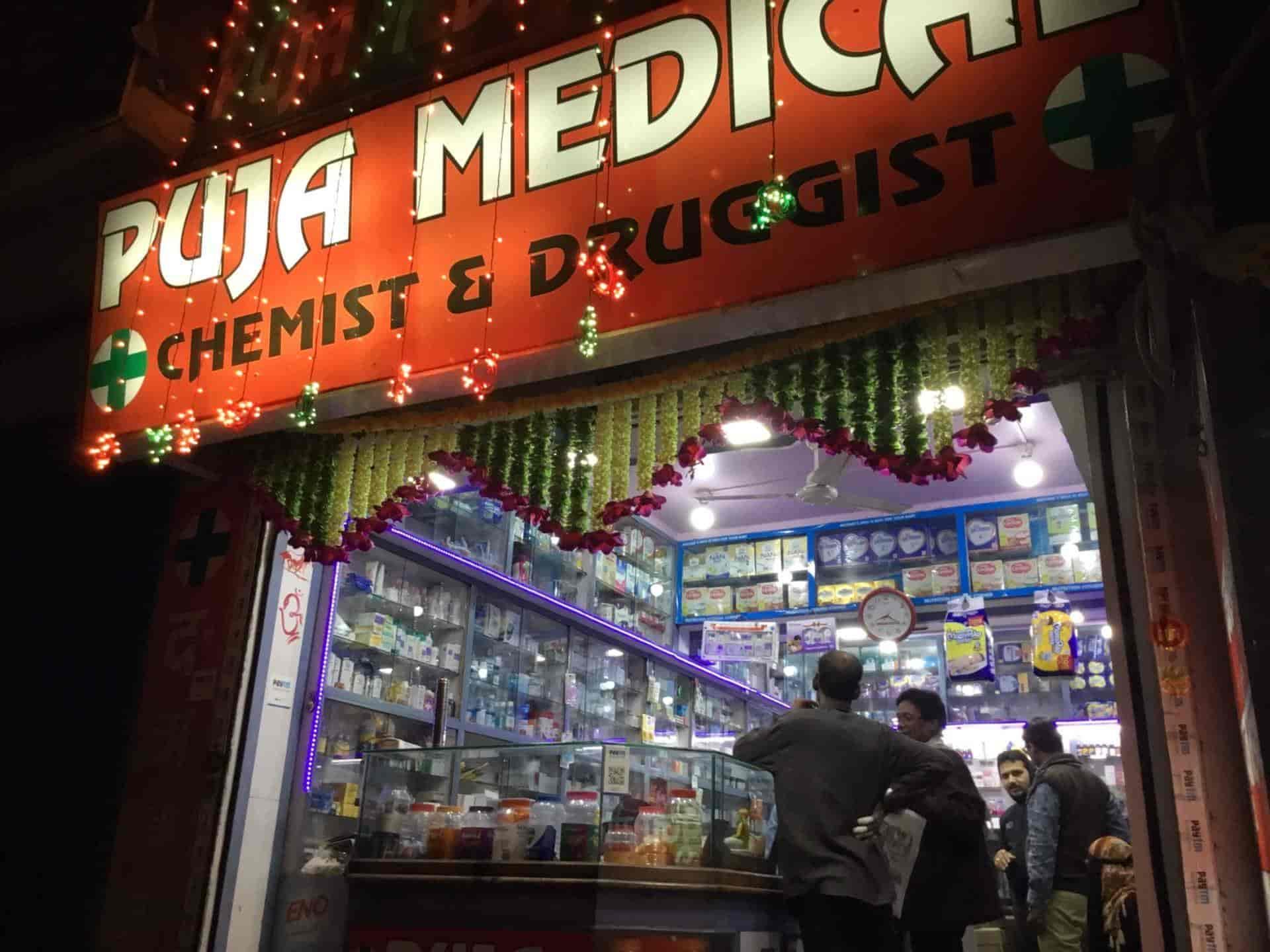 Puja Medical, Mango - Chemists in Jamshedpur - Justdial