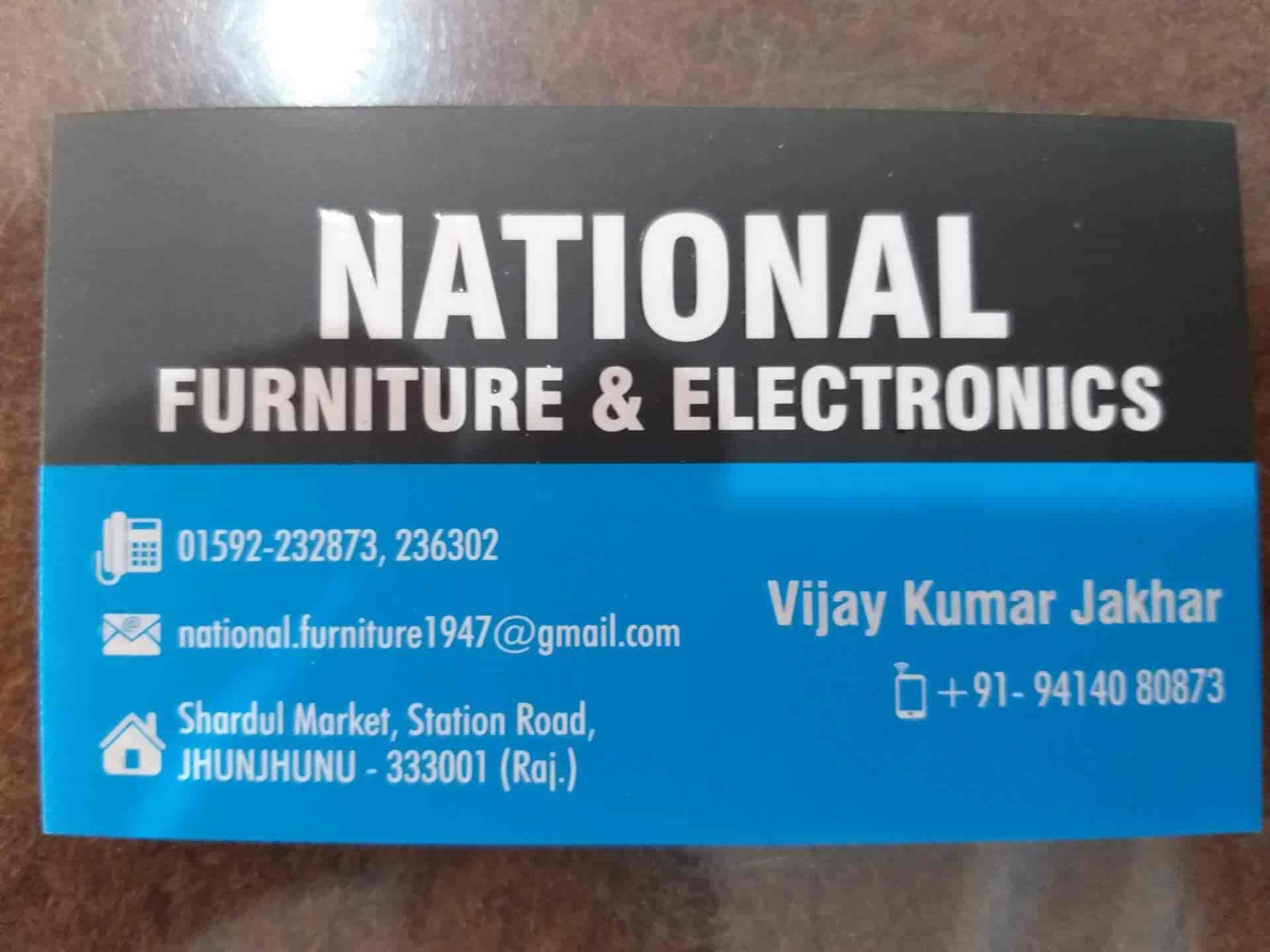 National Furniture Electronics Photos Jhunjhunu Pictures