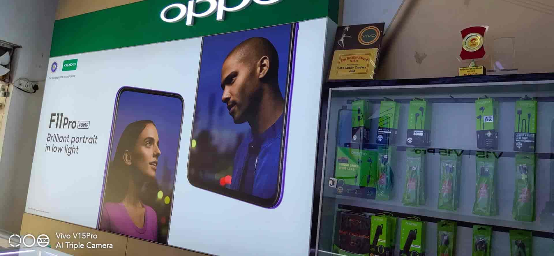Mobile Helplines, Narwana - Mobile Phone Dealers in Jind