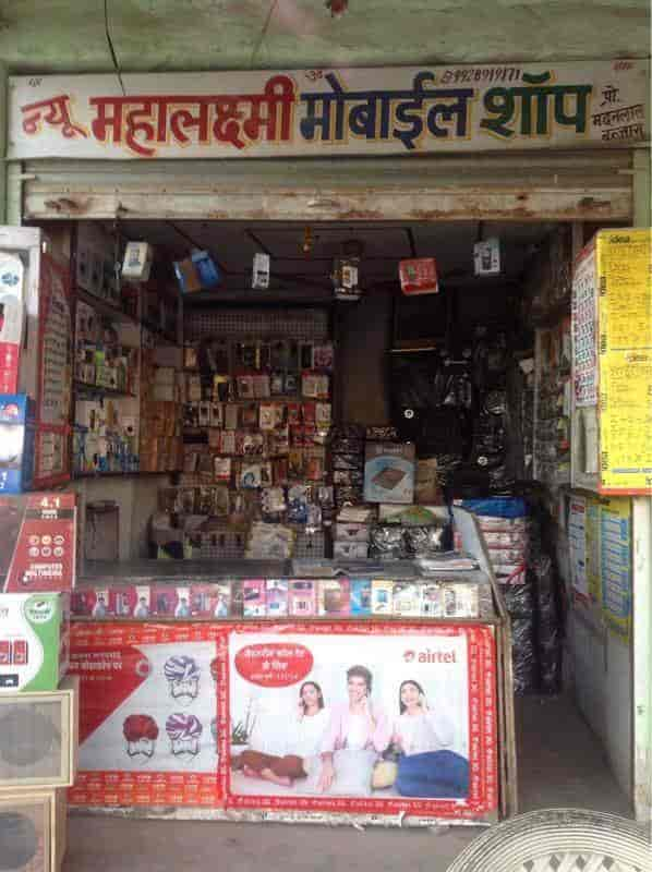 bf4c5357a53 ... New Maha Laxmi Mobile Shop Photos