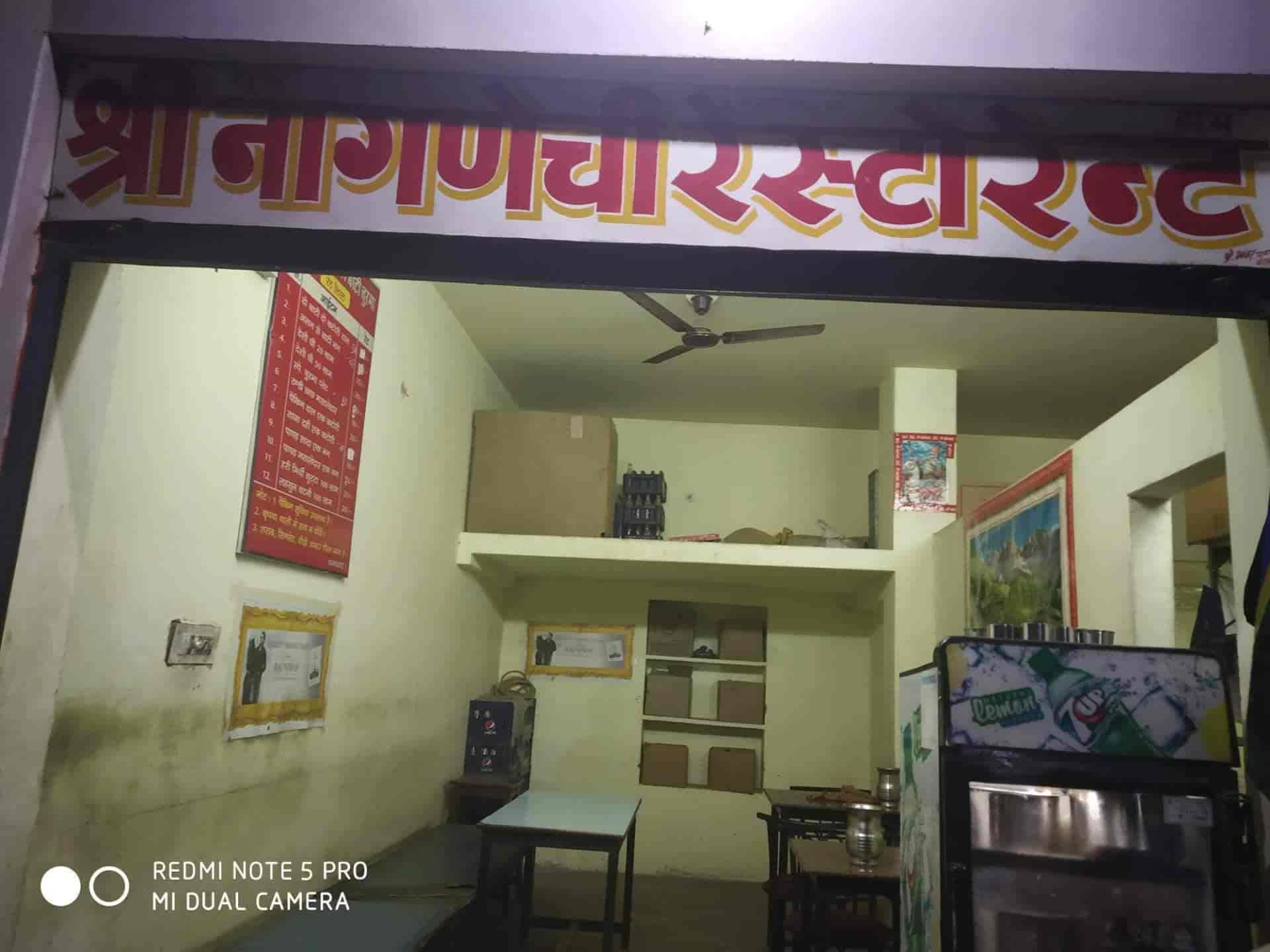 Shri Naganechi Daal Bati Churma Pal Road Jodhpur Pure