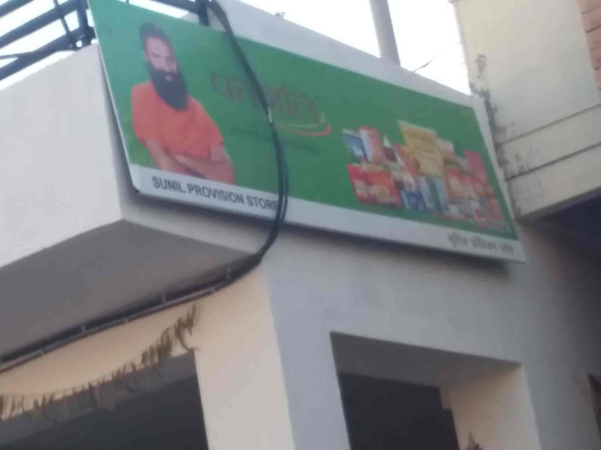 Sunil Provision Store, BJS Colony - General Stores in