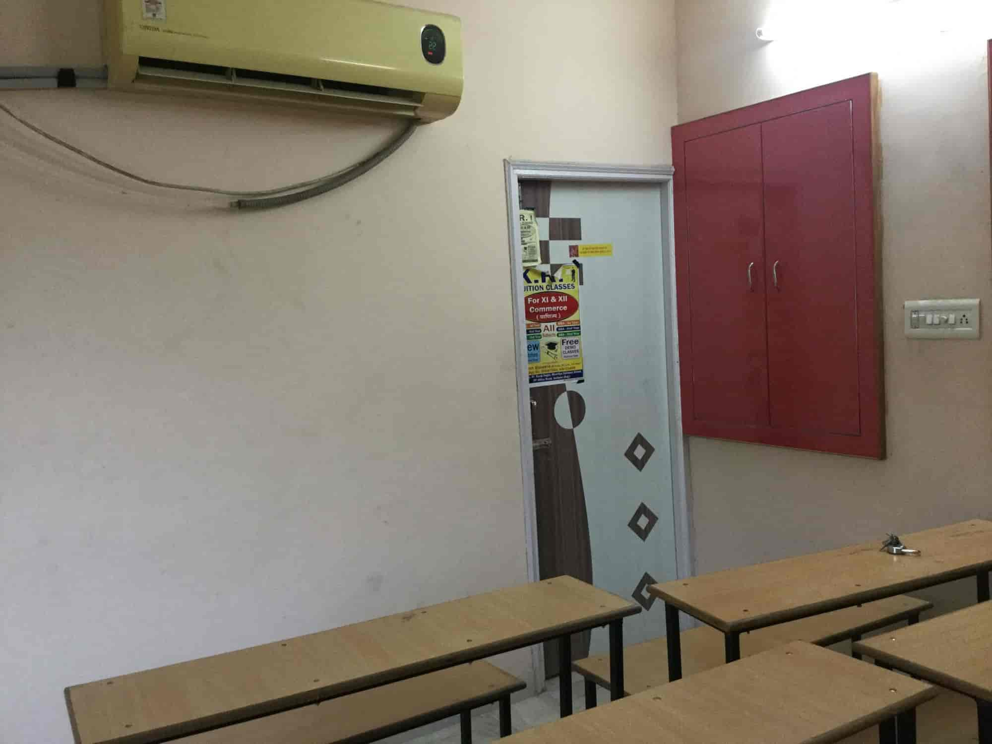 K R Tuition Classes (Closed Down) in Chopasni Housing Board