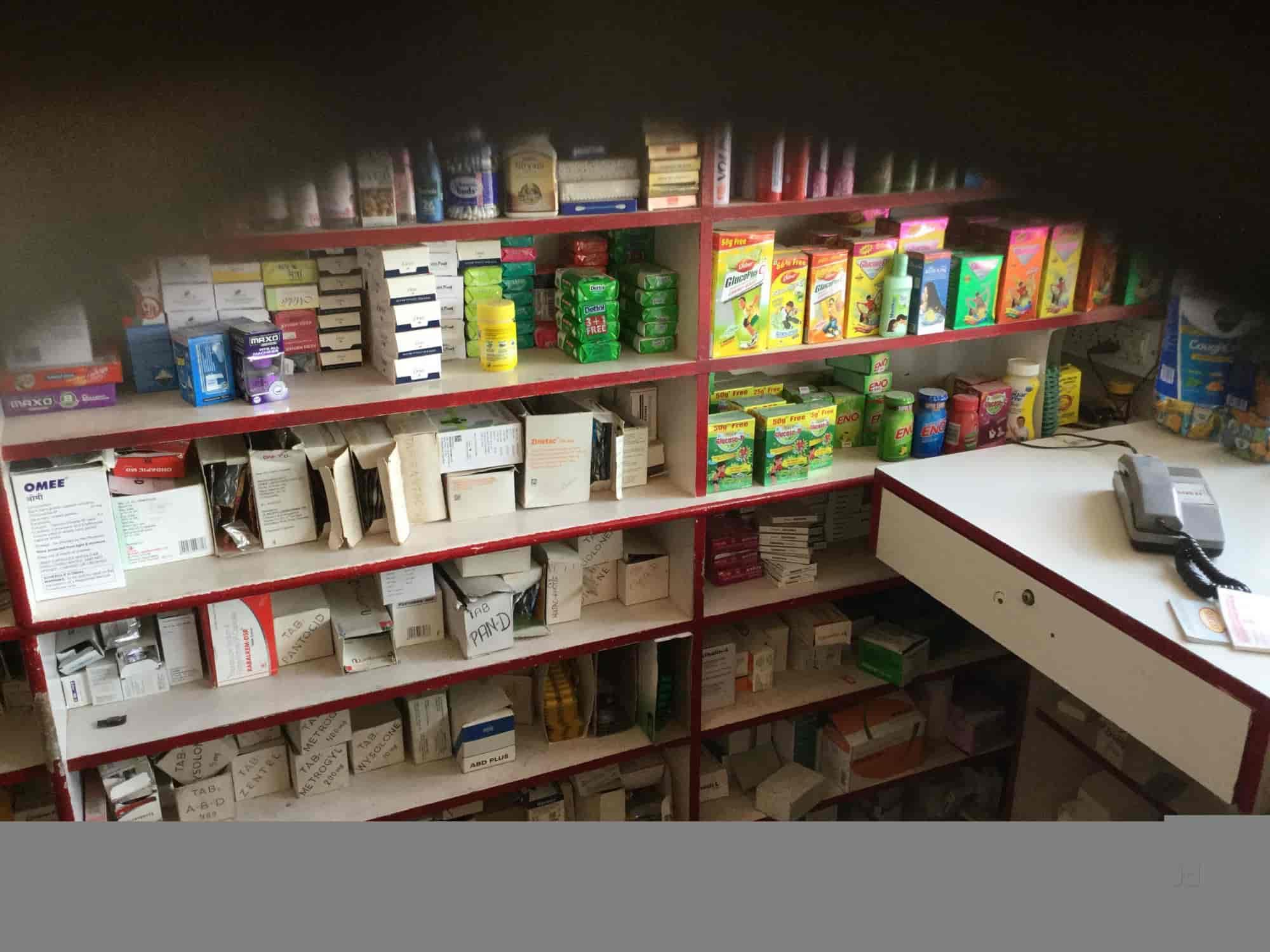 Ramdev Medical And General Store Photos Pal Road Jodhpur