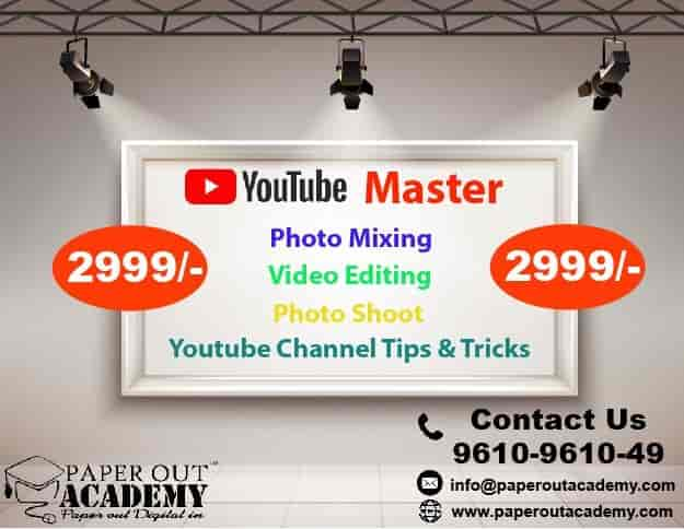 Paper Out Academy, Shyam Nagar - MBA Institutes in Jodhpur