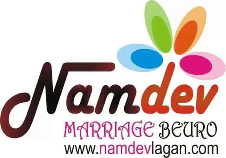 Namdev Marriage Beuro, Jalori Gate - Matrimonial Bureaus in Jodhpur