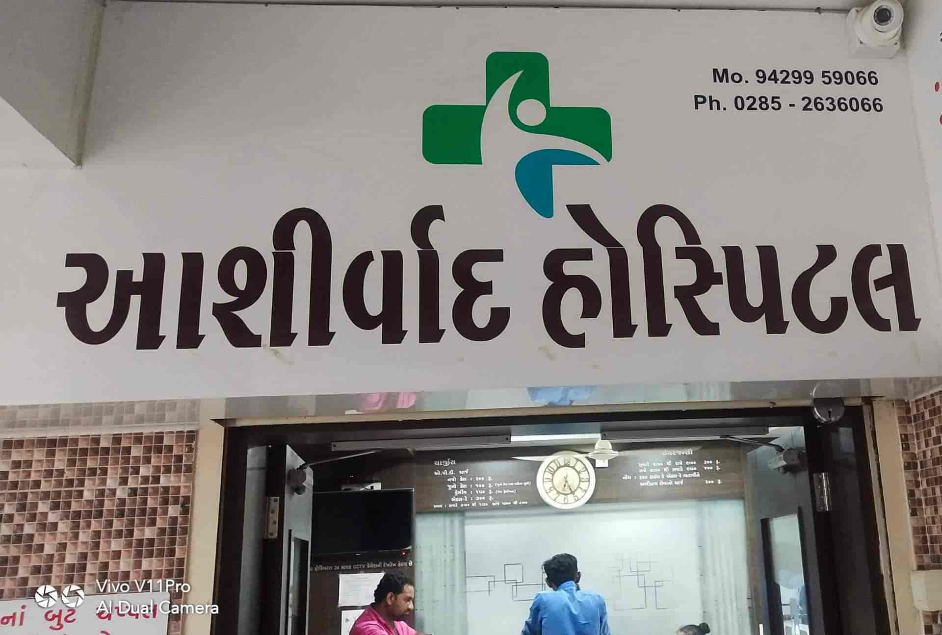 Ashirvad Orthopedic Hospital and Physiotherapy Clinic   Hospitals ...
