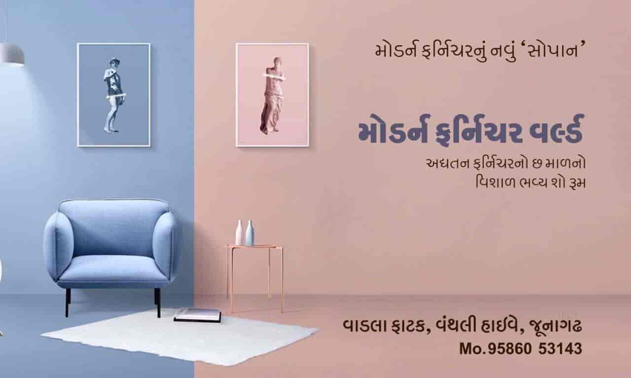 Modern furniture world furniture dealers in junagadh justdial
